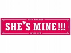 ŠPZ She's mine